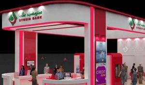 stusid_banque_tunisie