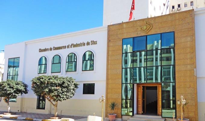 Sfax nouvelle licence internationale pour la conduite for Chambre de commerce de sfax