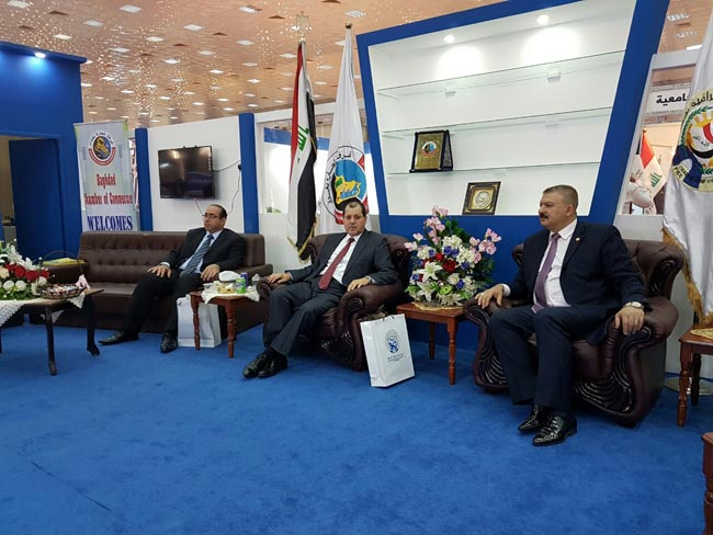 Tunisie maroc accord de coop ration entre les cci de for Chambre commerce tunisie