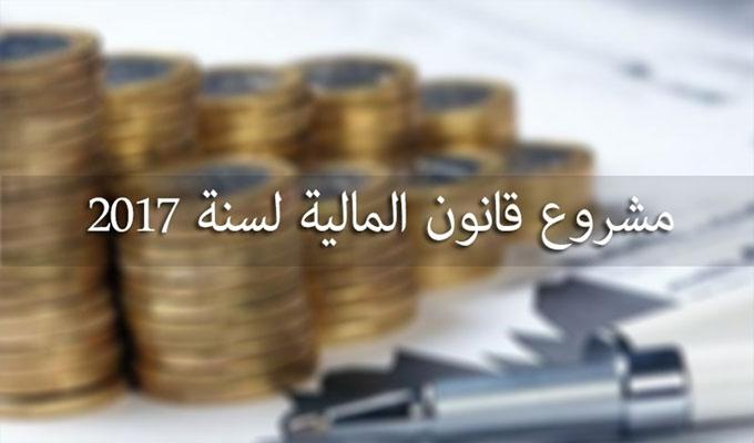 tunisie loi de finances 2017 adopt e en commission webmanagercenter. Black Bedroom Furniture Sets. Home Design Ideas
