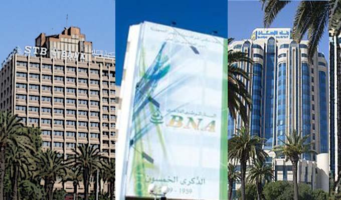 R formes du secteur financier tunisien pourquoi focalise - Grille de salaire secteur bancaire tunisie ...