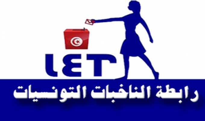 rencontre avec femme tunisienne