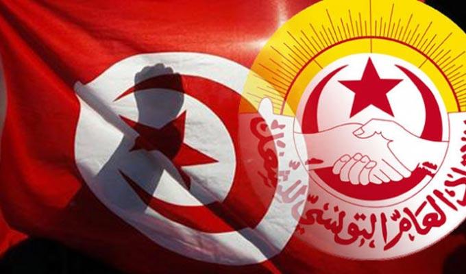 tunisie maintien de la gr ve g n rale dans la fonction publique du 22 novembre webmanagercenter. Black Bedroom Furniture Sets. Home Design Ideas