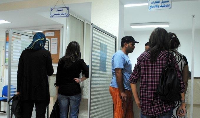 Bureaux d emploi à l international sont actifs en tunisie