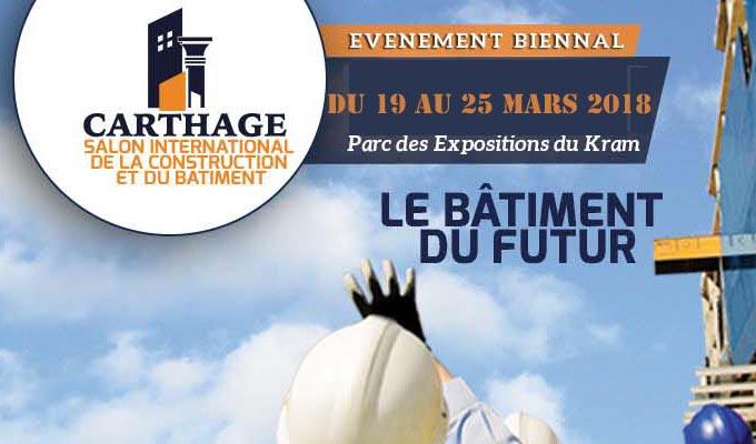 300 exposants au salon du b timent carthage 2018 for Salon du management